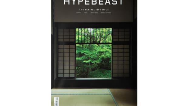 hypebeast8