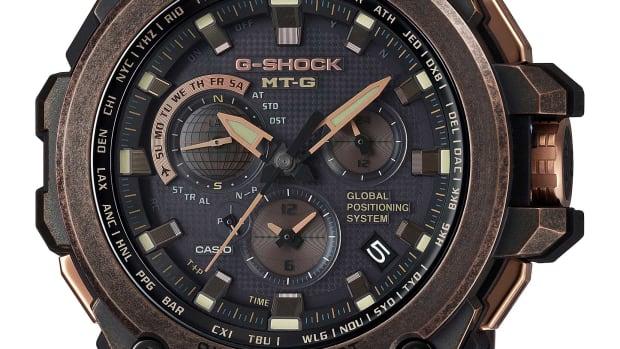 G-Shock MT-G Aged Rose Gold
