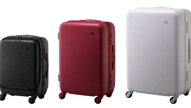 Plus Minus Zero Suitcase