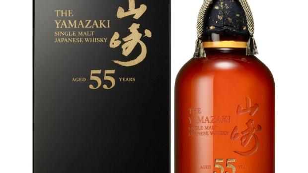 Suntory Yamazaki 55 Years