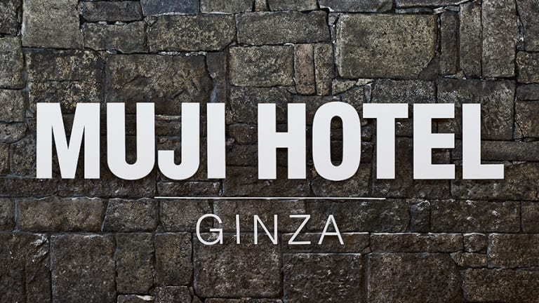 Muji opens its Ginza hotel