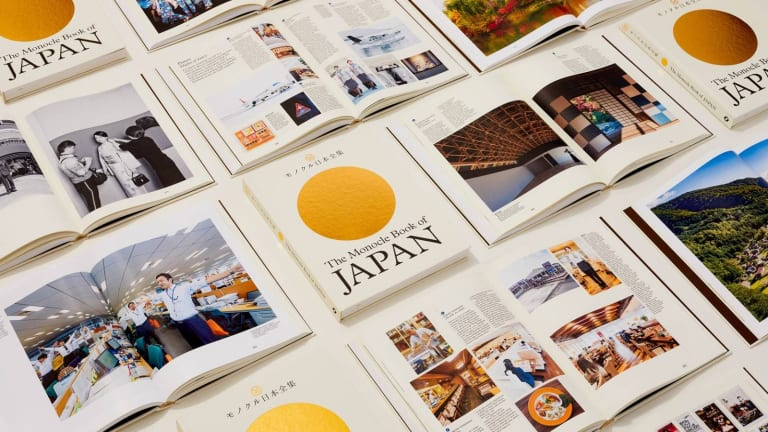 Monocle's new book takes a deep dive into all things Japan