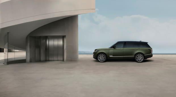 Range Rover SVA Ultimate edition_Profile_small