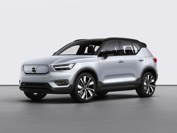 Volvo reveals its first ever EV, the XC40 Recharge