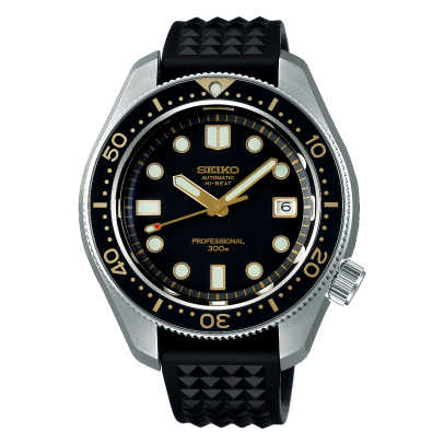 Seiko looks to its dive watch history with its new prospex collection acquire - Seiko dive watch history ...
