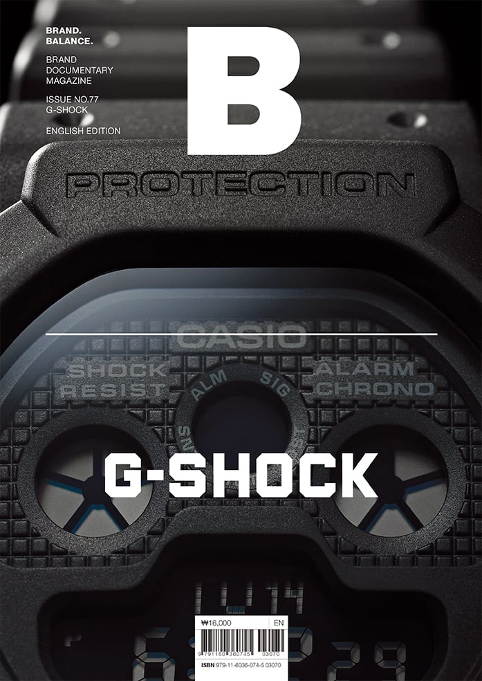 Magazine B dedicates its latest issue to the G-Shock