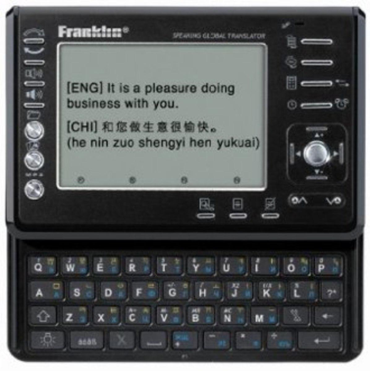 franklin12