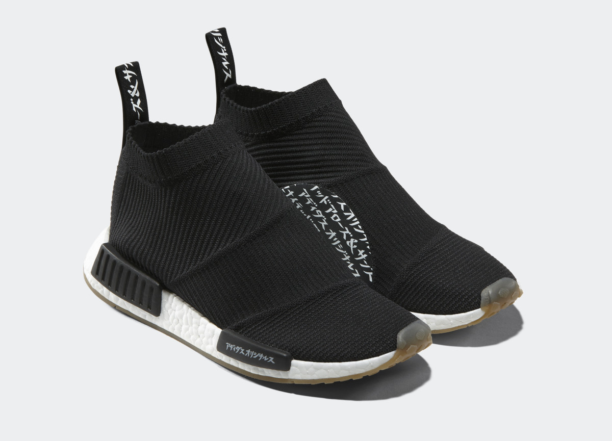 adidas x United Arrows NMD CS1