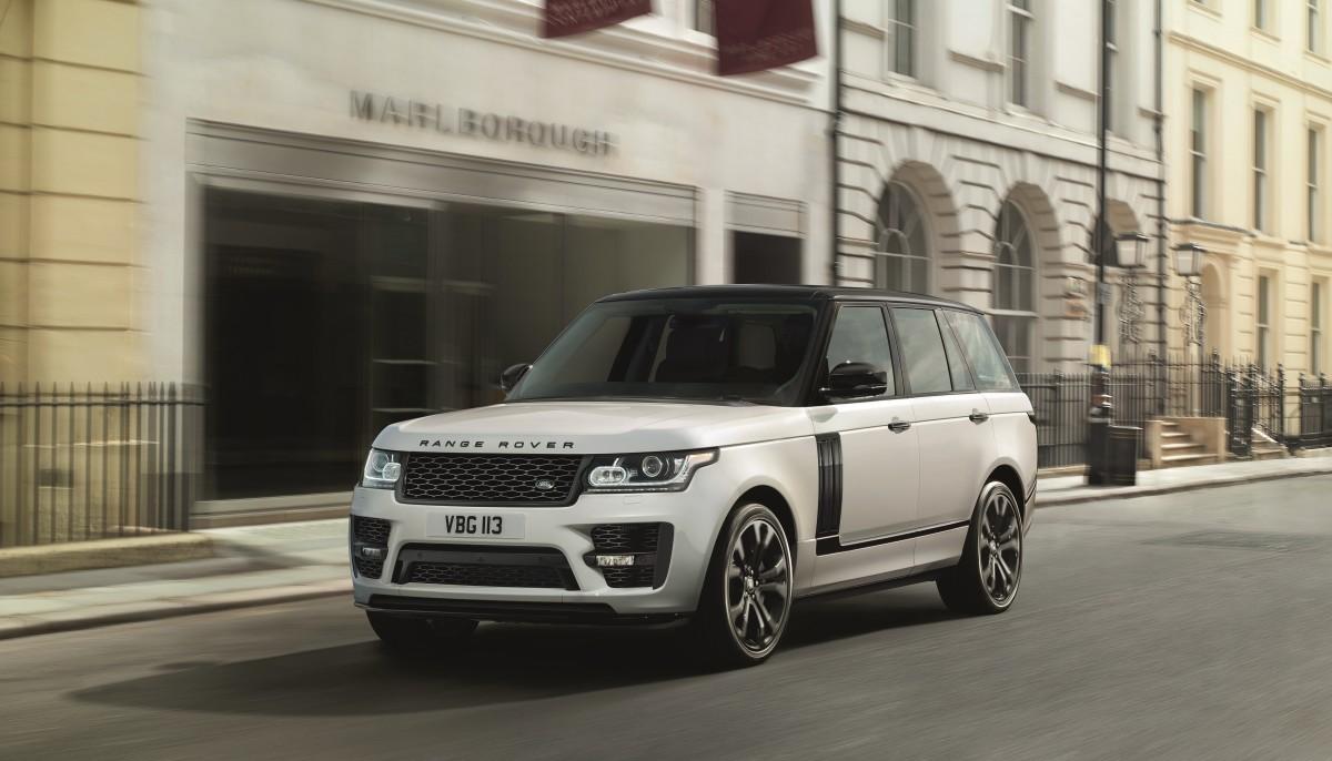 Range Rover SVO Kit 2017