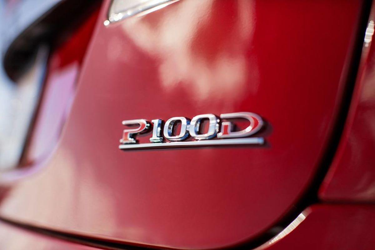 Tesla P100D Easter Egg