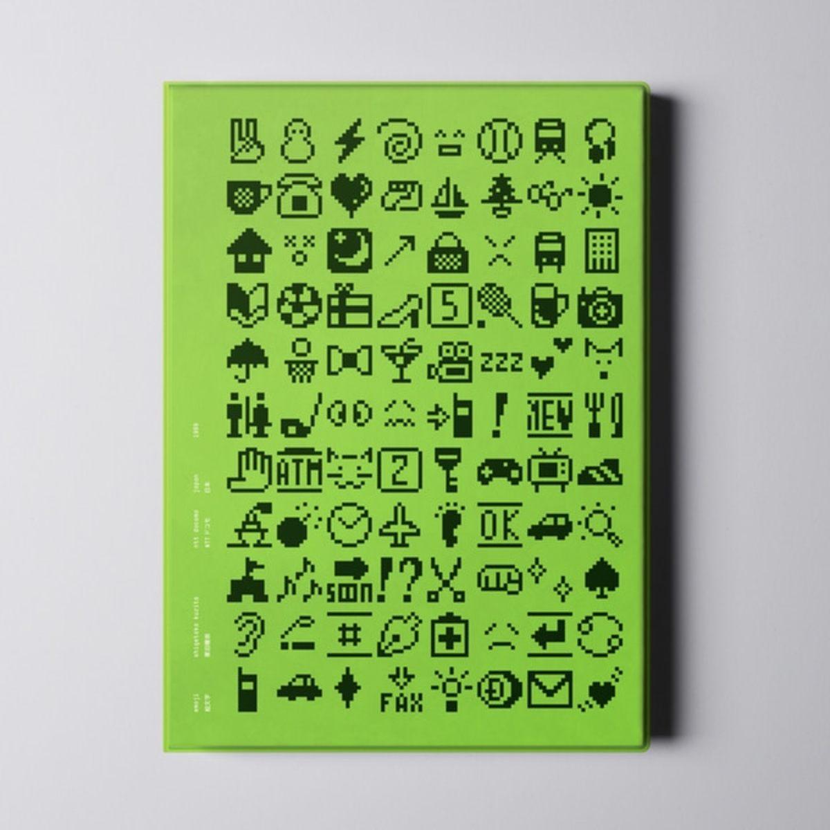 Emoji: Designed by Shigetaka Kurita