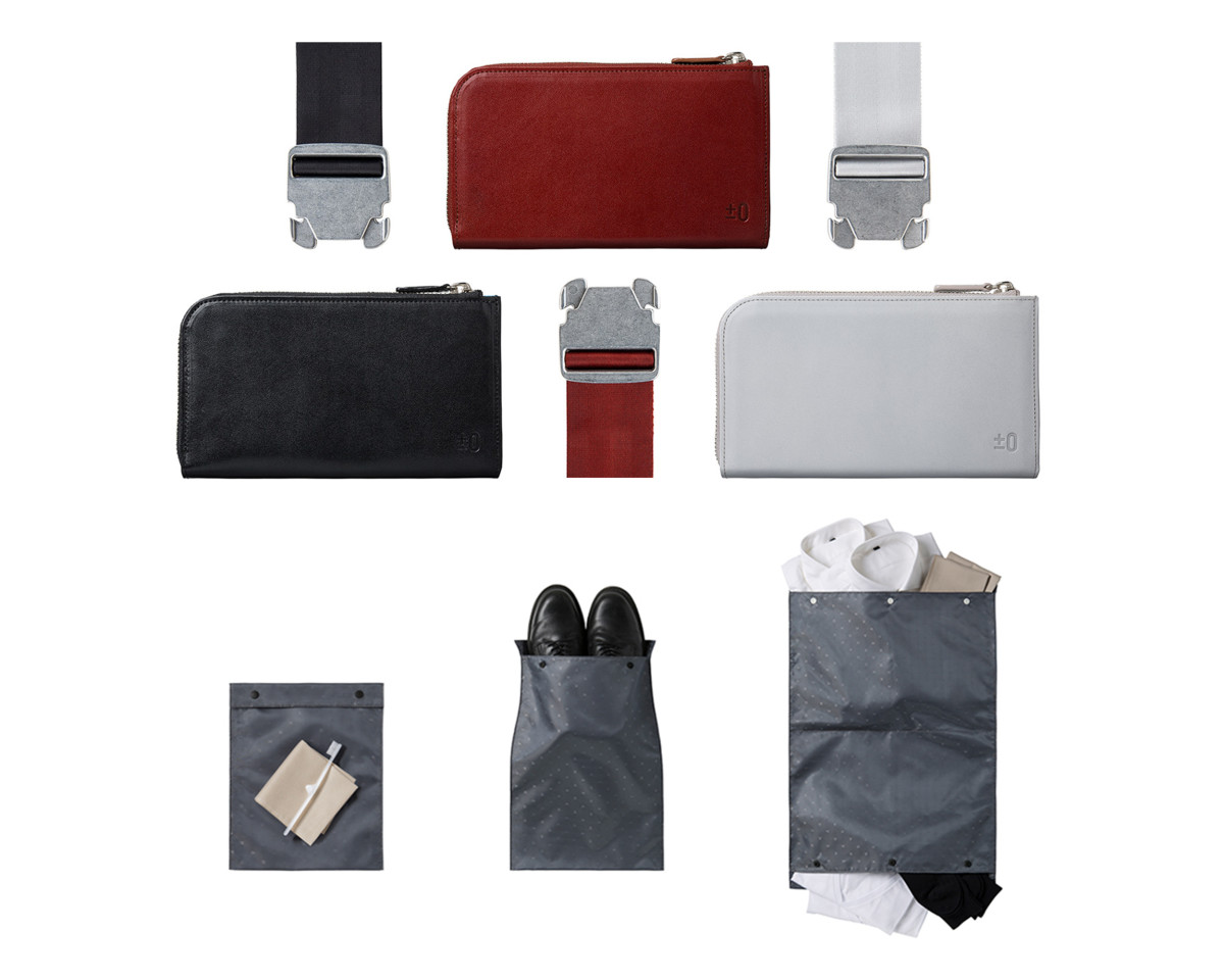 Plus Minus Zero Travel Accessories