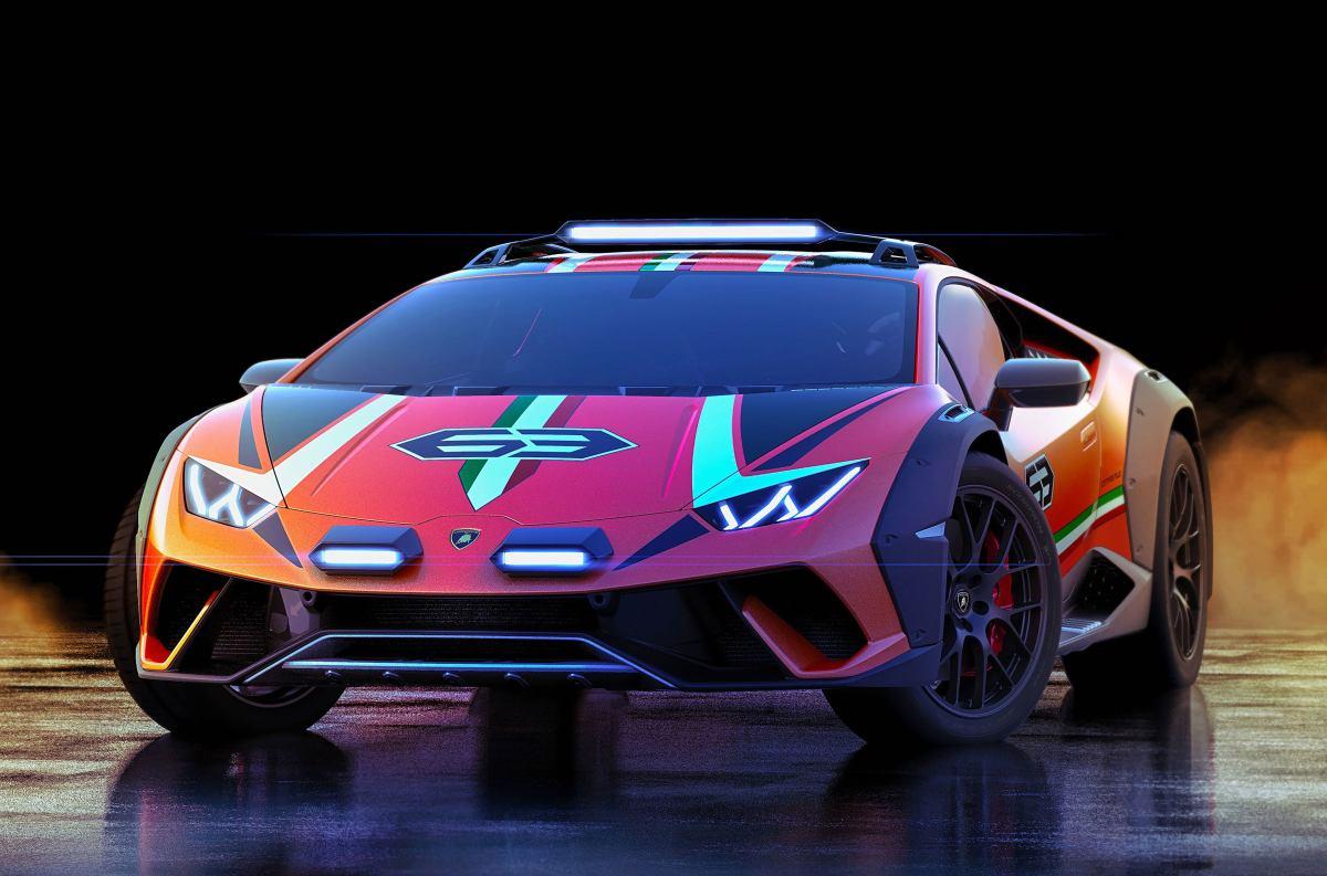 Lamborghini Steratto