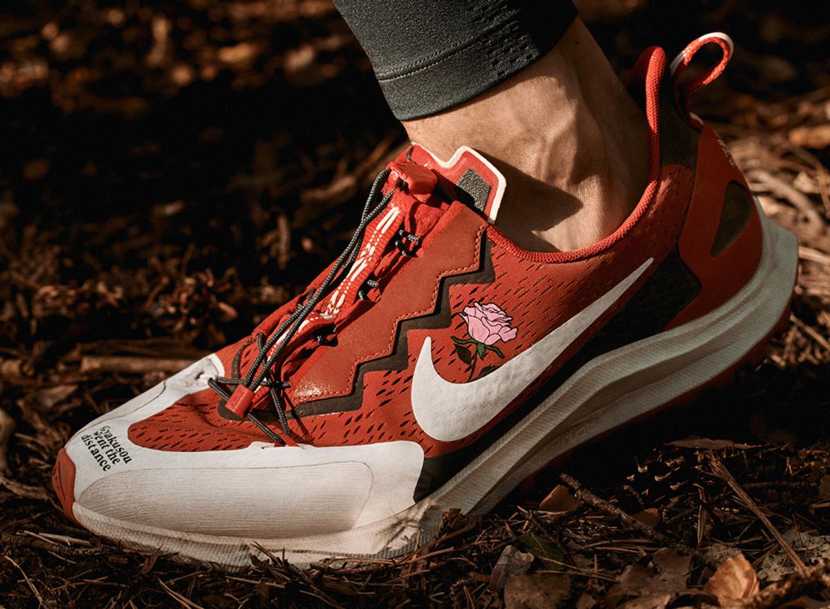 Nike Gyakusou Fall '19