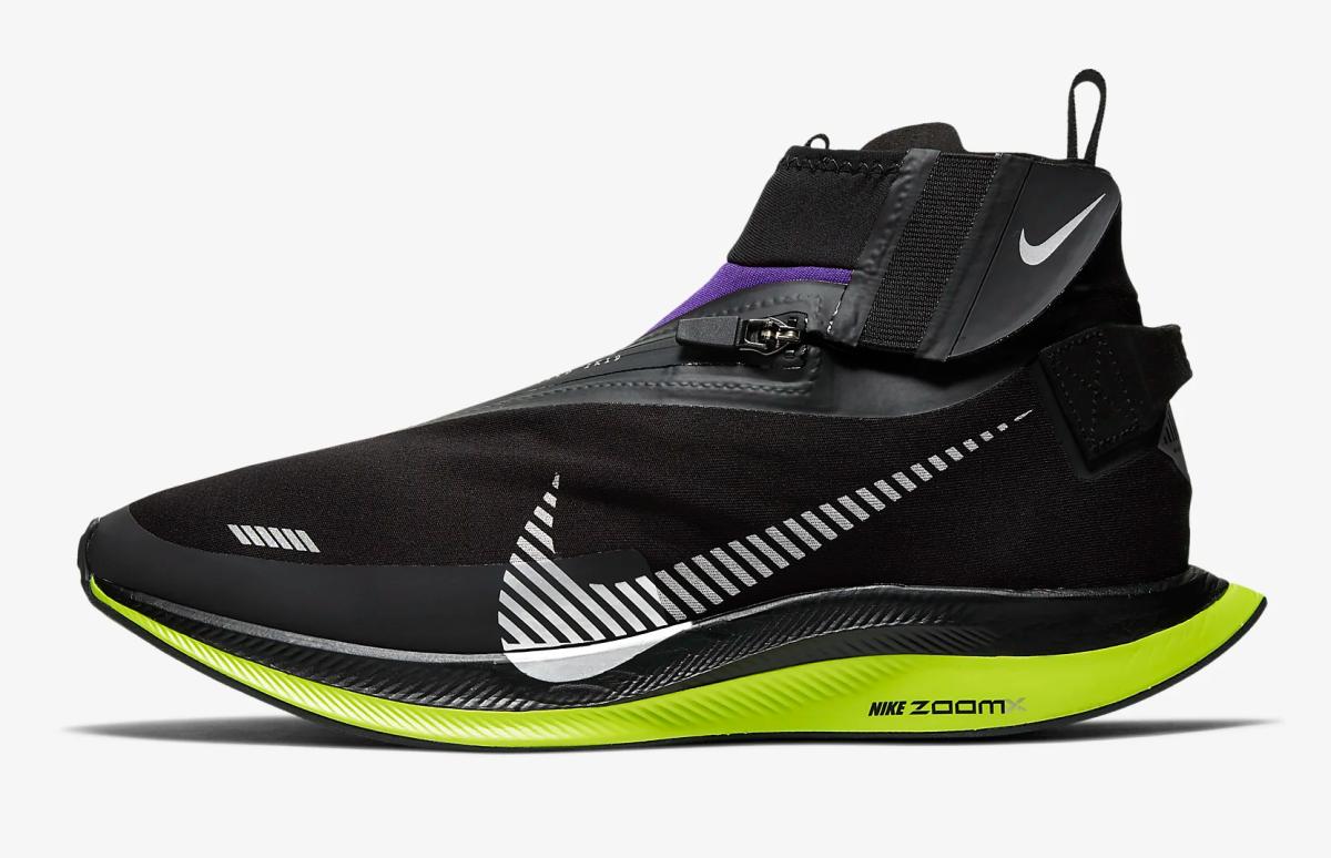Nike Pegasus Turbo Shield