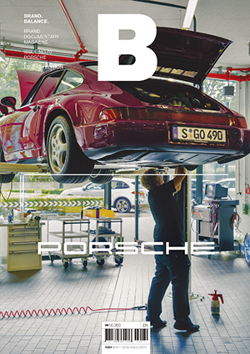 Magazine B's latest issue covers one of the most iconic automakers in the world, Porsche