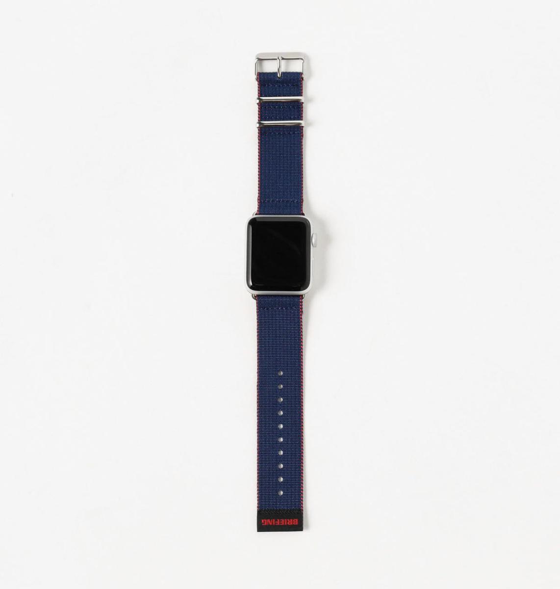 Beam x Briefing Apple Watch Strap