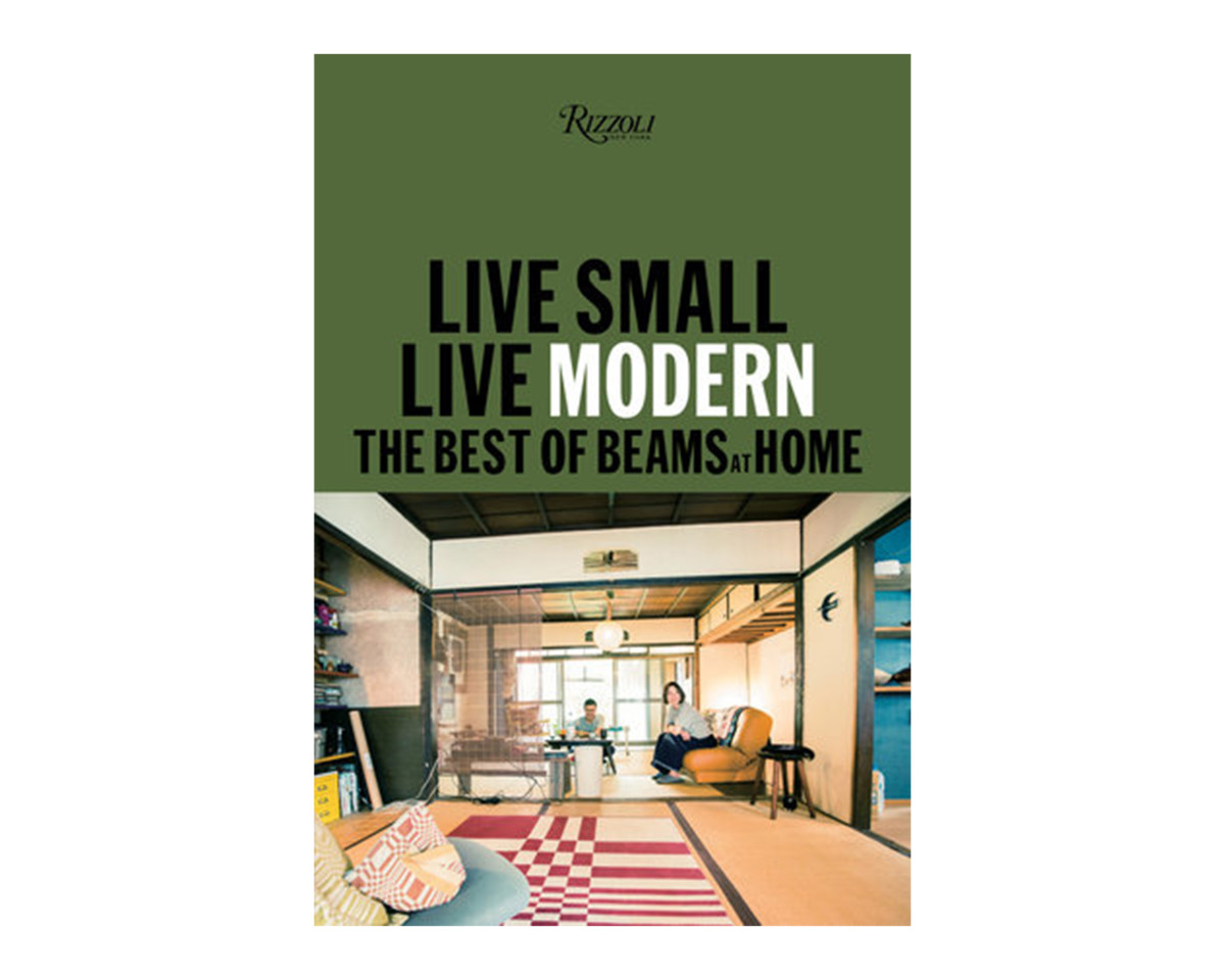 The Best of Beams at Home