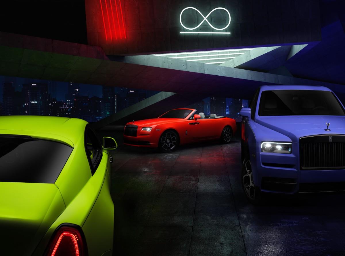 Rolls-Royce Neon