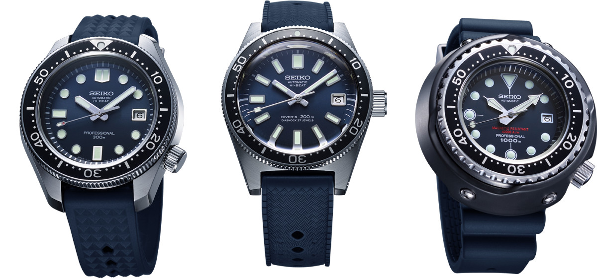 Seiko 55th Anniversary Dive Watches