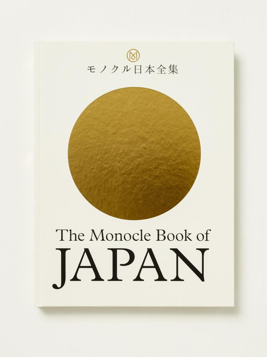 Monocle Book of Japan