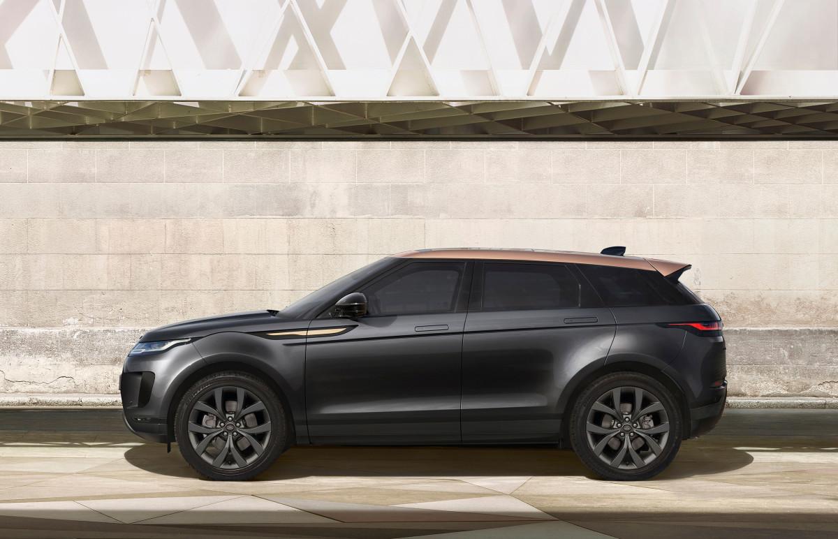 Land Rover Evoque Bronze Collection